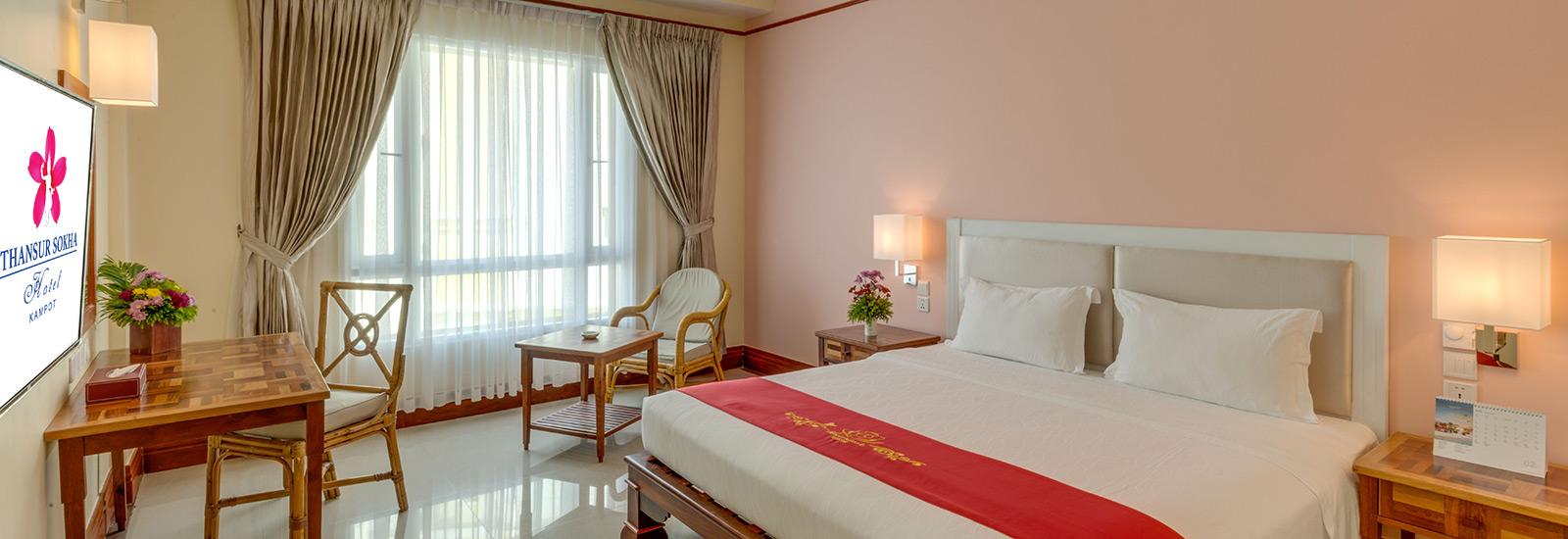 Champei Room