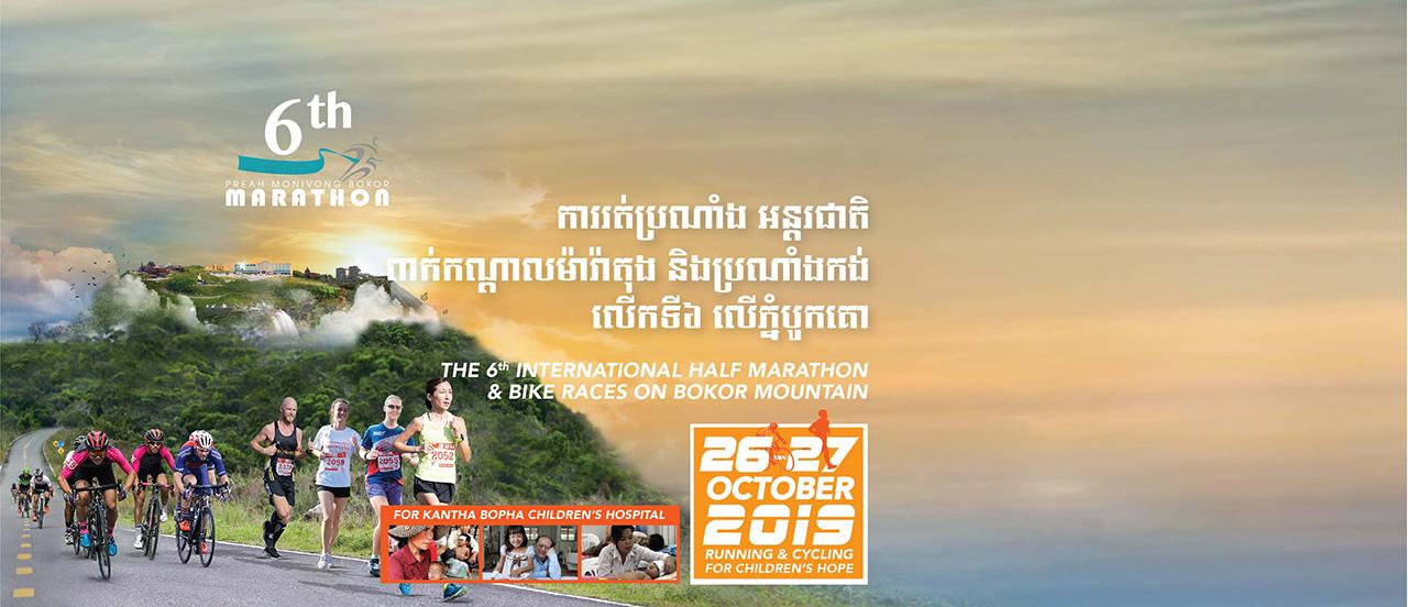 Bokor Marathon